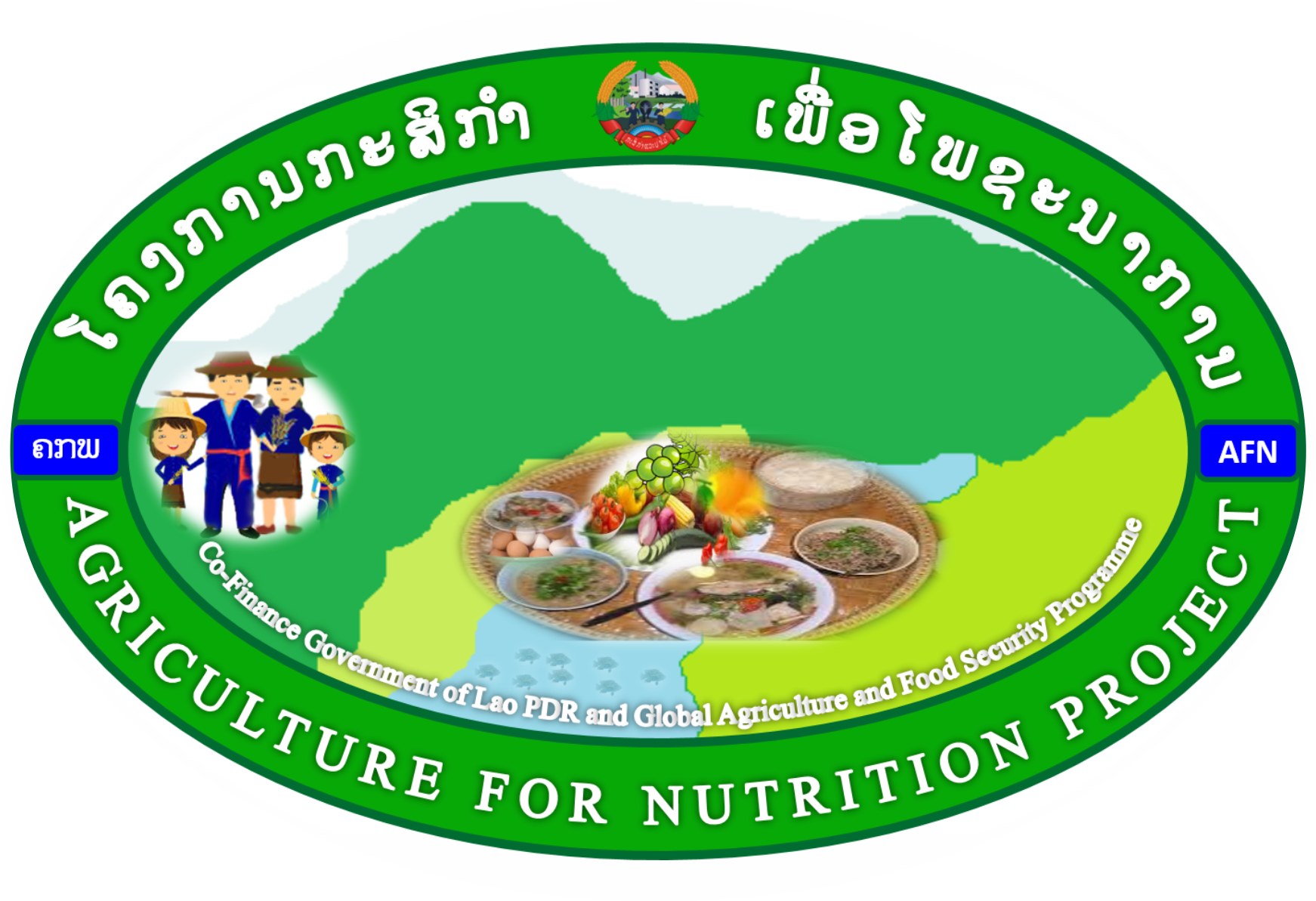 Agriculture For Nutrition project